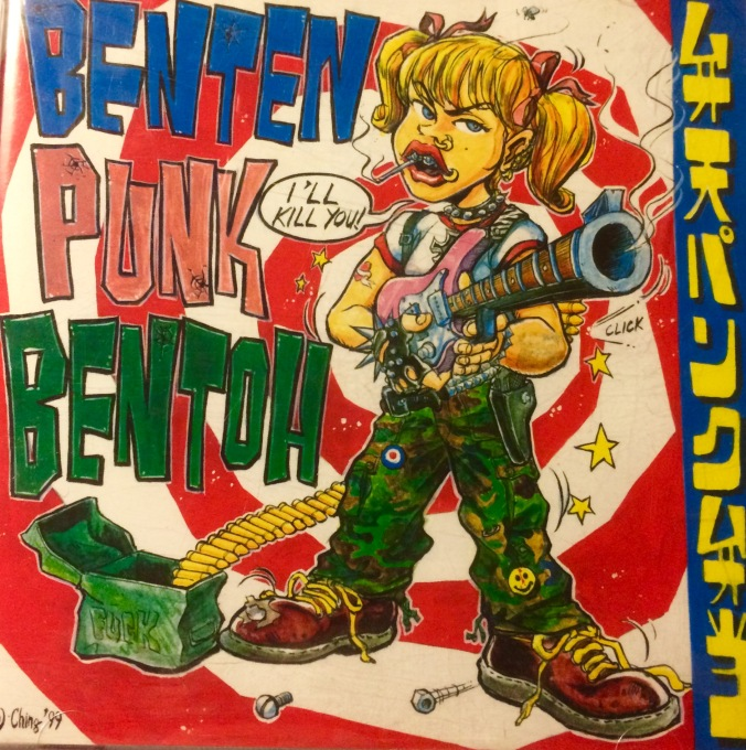 BENTEN label cover from the Benten Punk Bentoh compilation